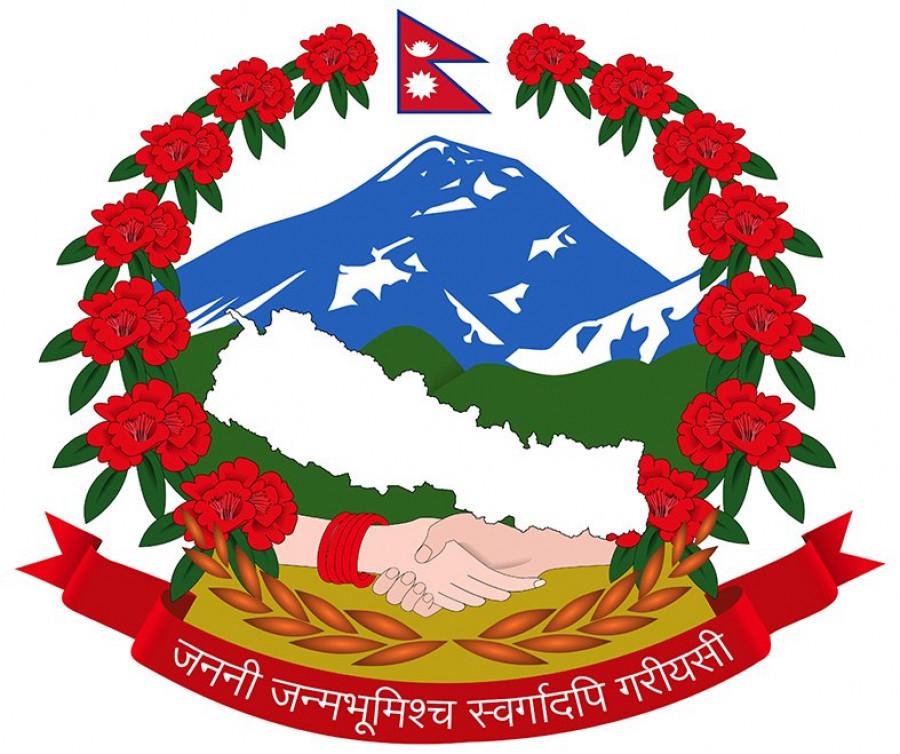CONSULADO DO NEPAL
